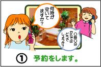 SBサイドバーマンガ1.jpg