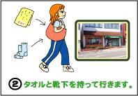 SBサイドバーマンガ2.jpg